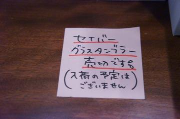 20120621_30