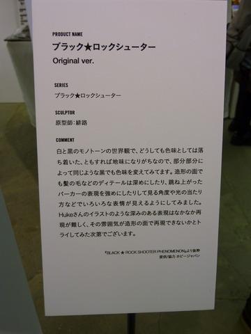 2012061604