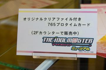 20120721_90