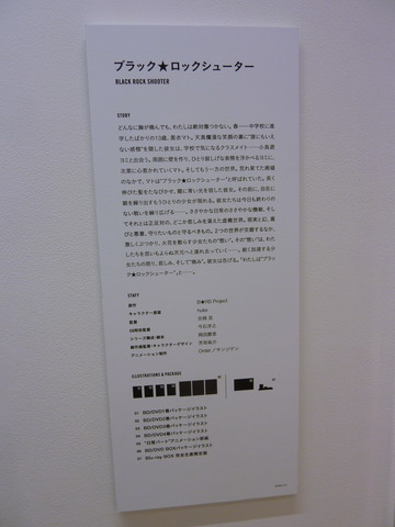2012061602