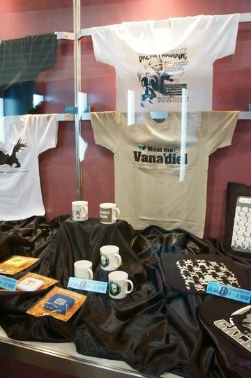 VanaFes2012_032