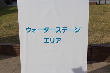 20120829_13