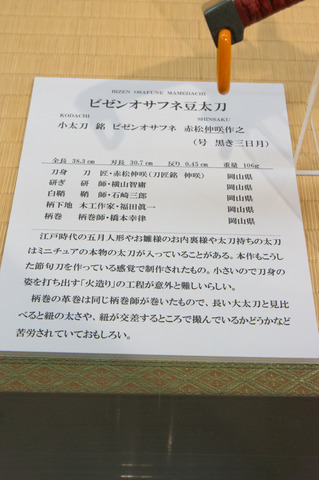 20120804_143