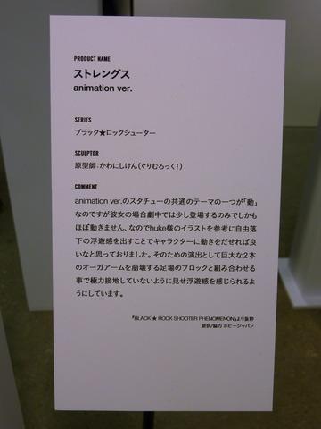 2012061613
