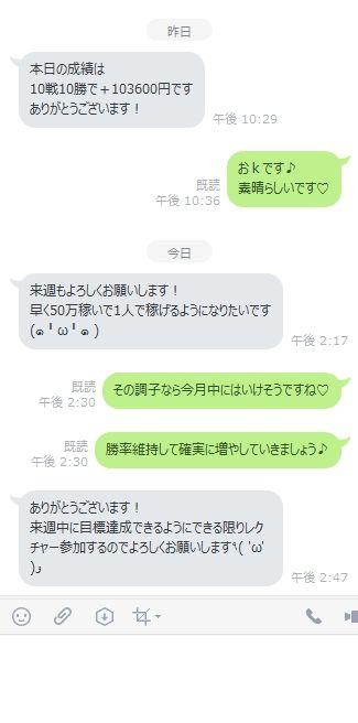 悠里 ブログ素材15