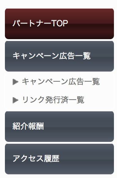 アフィぴく紹介コード