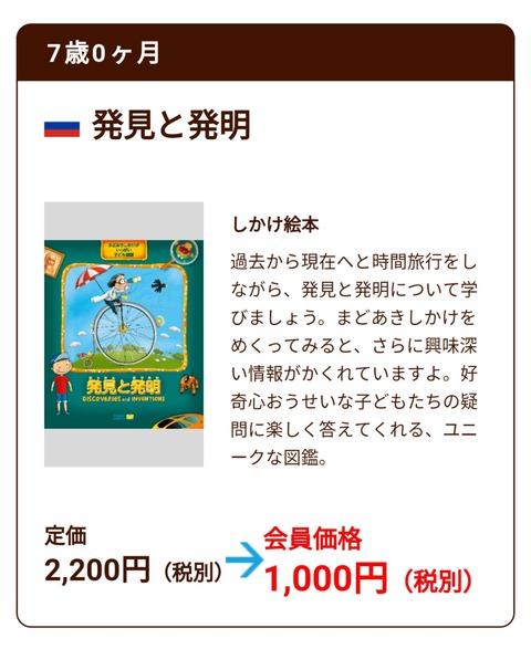18-07-07-17-50-35-026_deco