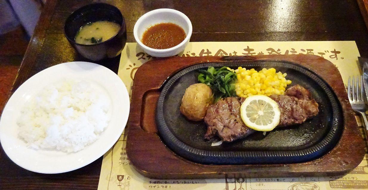 飯塚 牛舎