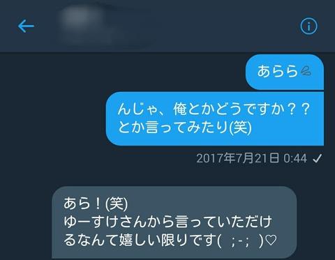 Point Blur_20170903_124145