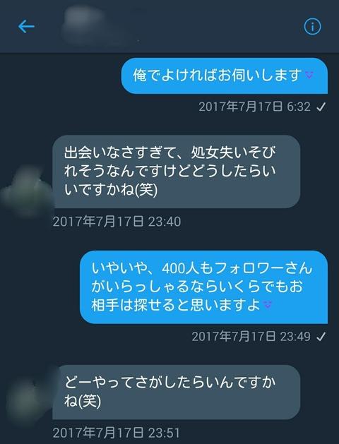 Point Blur_20170903_124008