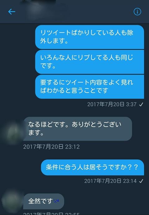 Point Blur_20170903_124222