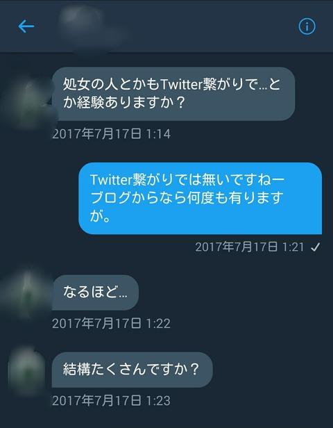 Point Blur_20170903_123851