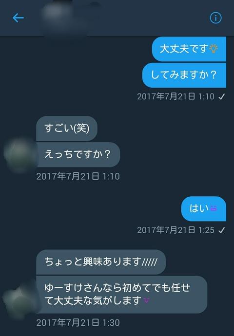 Point Blur_20170903_124112