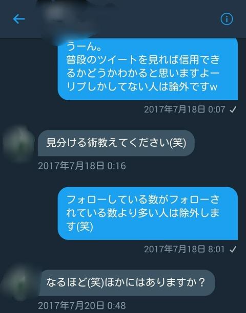 Point Blur_20170903_124251