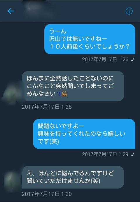 Point Blur_20170903_123926