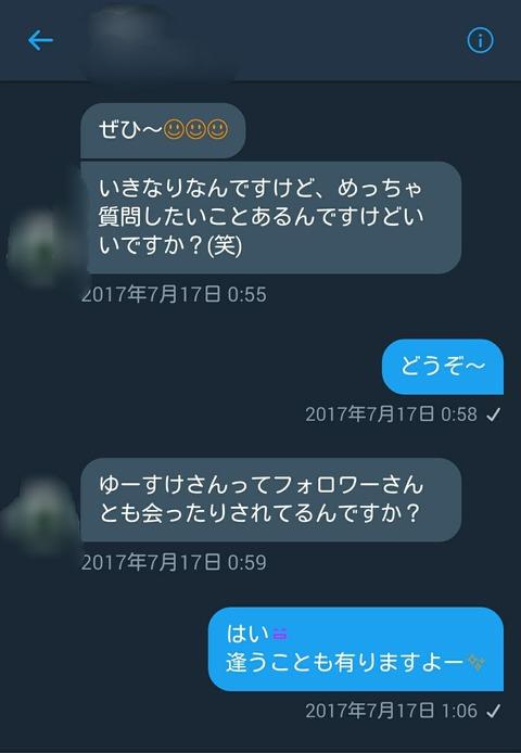 Point Blur_20170903_123804