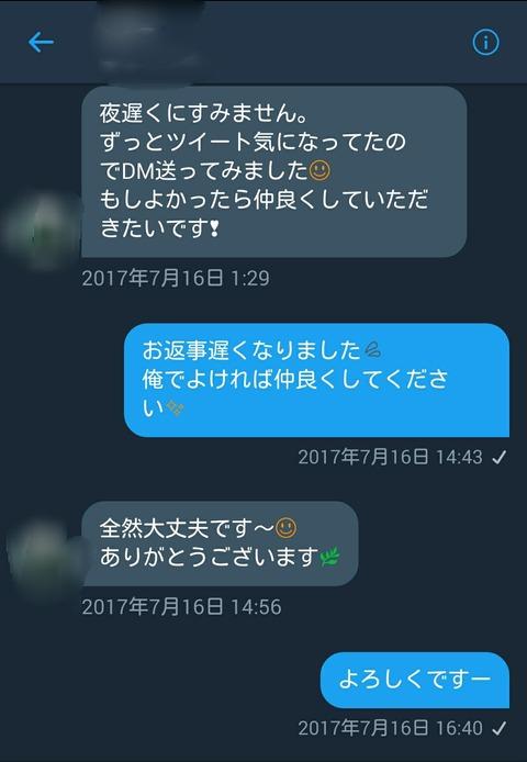 Point Blur_20170903_123708
