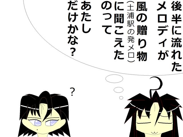 似てる曲(仮)4/4