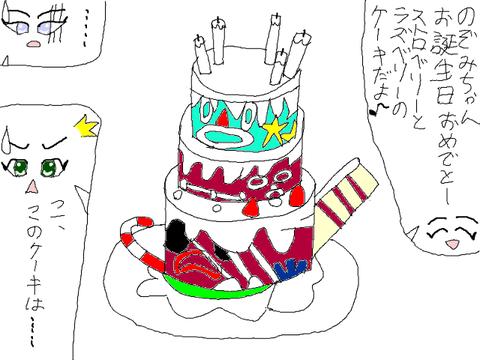 のぞみの誕生日企画2012