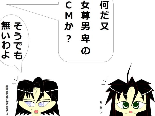 似てる曲(仮)3/4