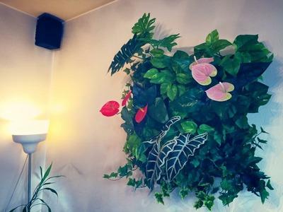 広島 壁面緑化
