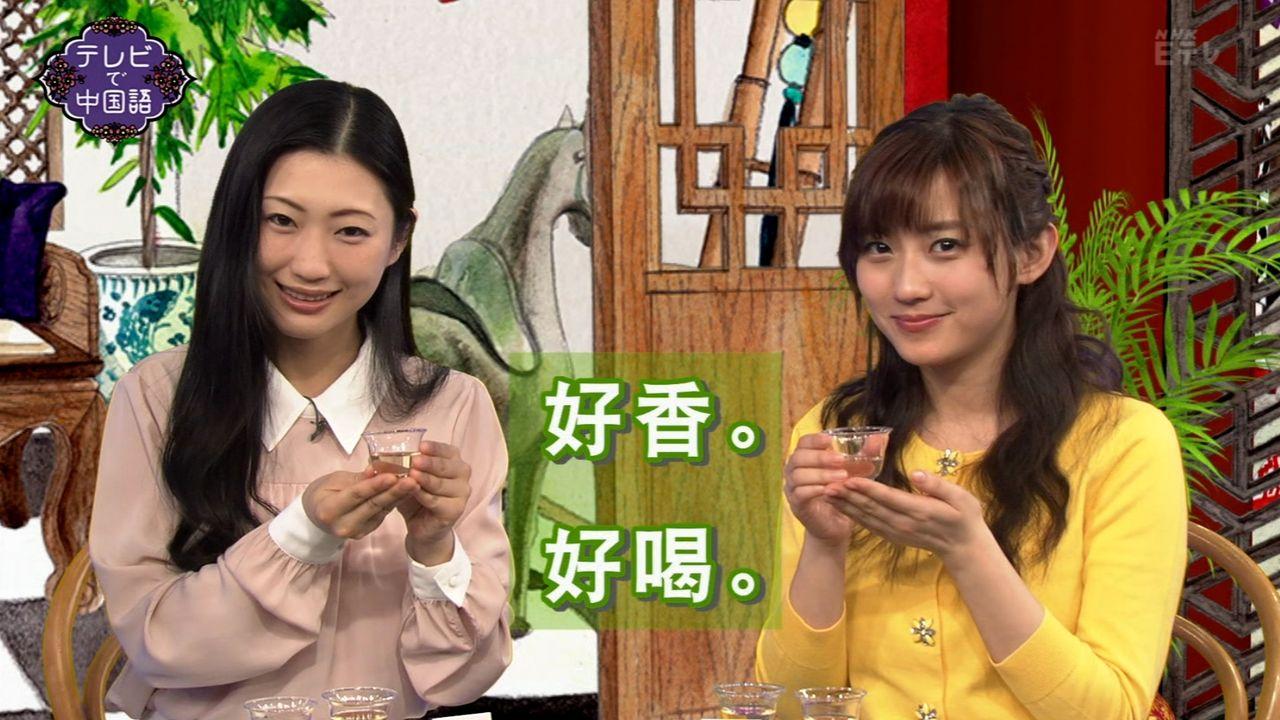 ☆★素敵なカラダ 橋本マナミ Part10★☆©bbspink.comYouTube動画>17本 ->画像>1311枚