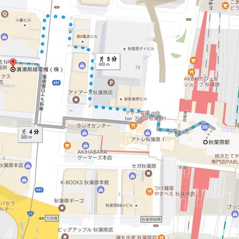 jp_maps_dir_
