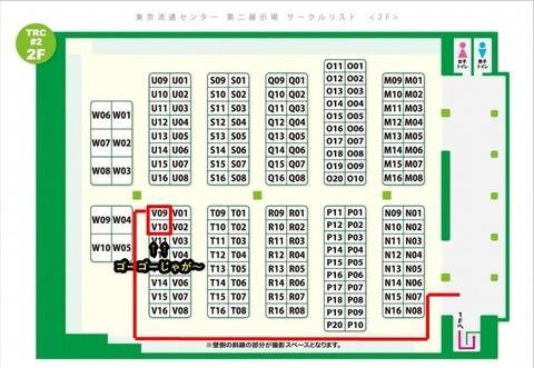 CH25配置図