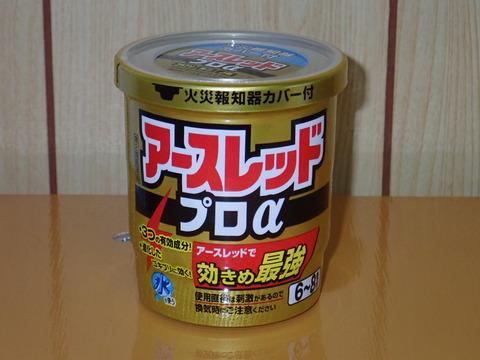 YUWA0001