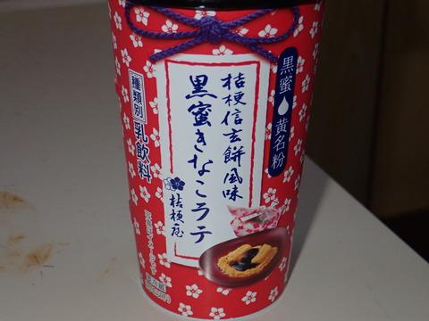 YUWA0002 (2)