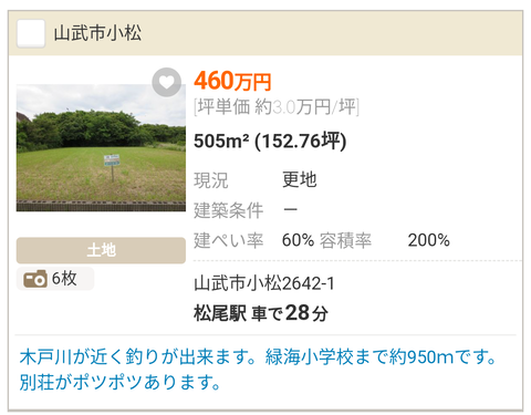 Screenshot_20201109-164603