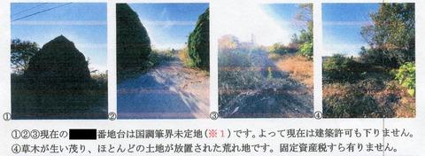 エースクリエイション広告 修正済み (1)-2