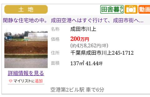 Screenshot_20200516-061548