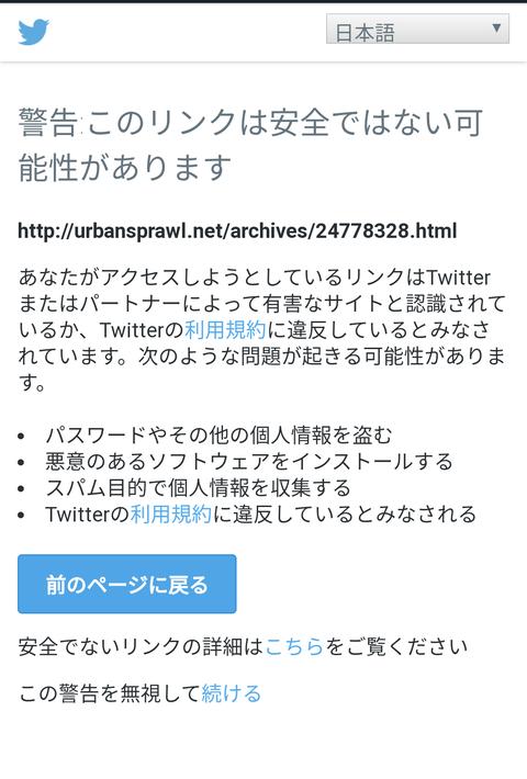 Screenshot_20200516-195716