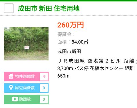 Screenshot_20200515-165214