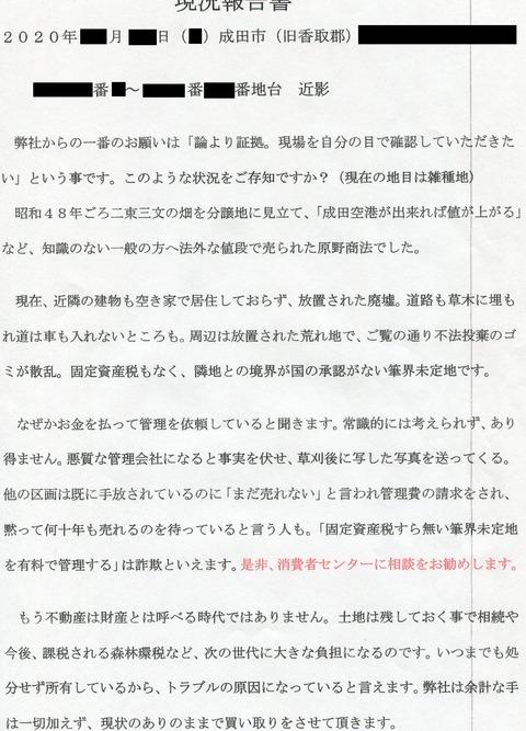 エースクリエイション広告 修正済み (2)