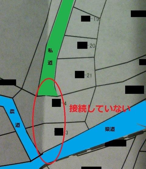 匝瑳市原野商法 (24)