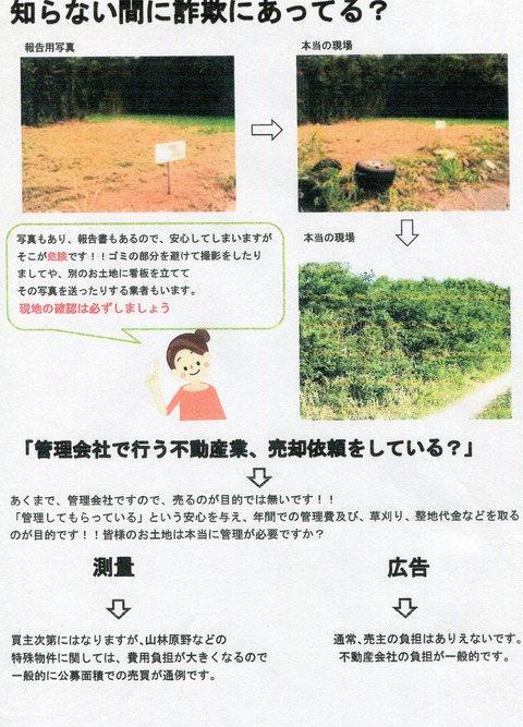 エースクリエイション広告 (2)