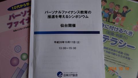 DSC07976