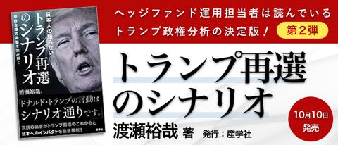 book_banner2