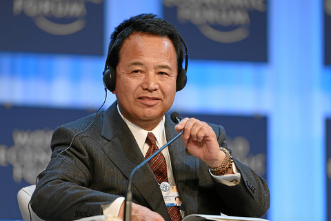 1024px-Akira_Amari_World_Economic_Forum_2013