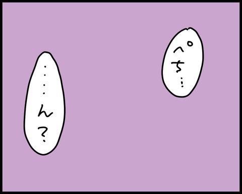 2525BAB9-C63F-47D2-AE7E-044BED768088