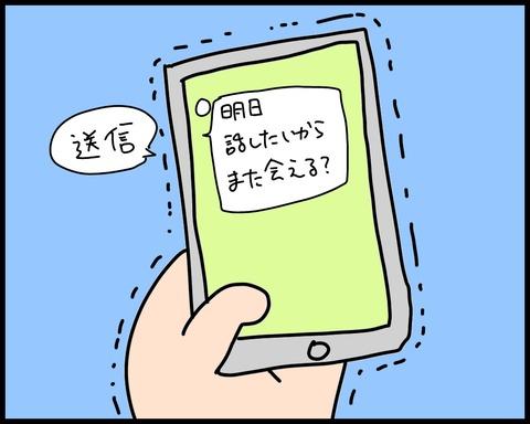A85F7220-5B0E-45DA-8030-337360271BC0