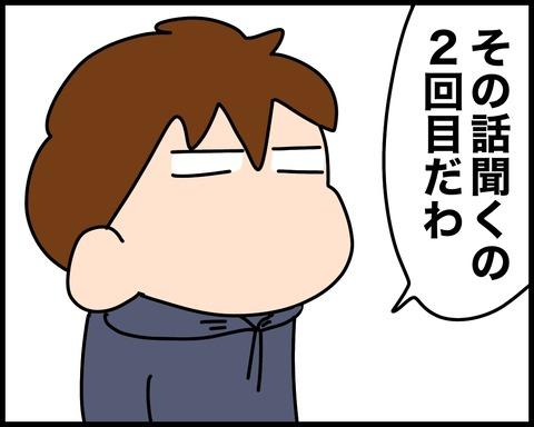 C89FD97D-84A3-46F1-899F-2F3173D26E30