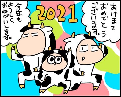 18F173A2-D1F6-4B40-A50A-D9992813327A