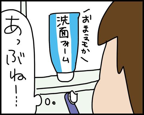 漫画2−4