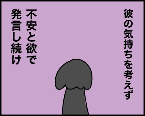 571D46C7-5DF0-4102-A0F7-8AC0A8BAE7D5