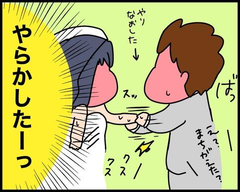 4A01BF0D-B8C5-473C-A71F-8E3251A81165