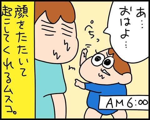 49F1A430-328D-463C-B04C-A82D967F0BA1