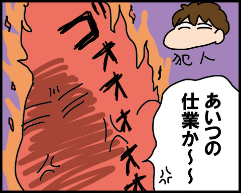 つぶやき3